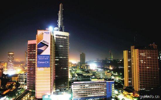 """下一个就业风口在 """"非洲硅谷""""内罗毕"""