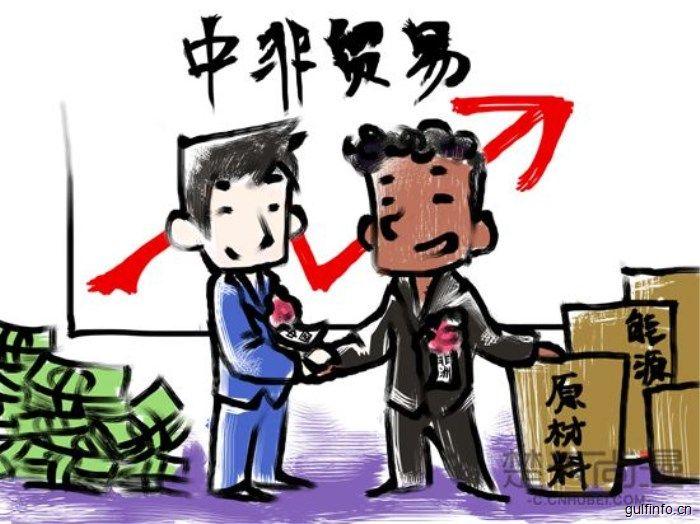 中国-非洲贸易额达到每年1700亿美元