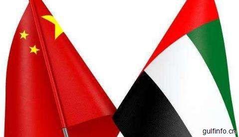 阿联酋媒体:中阿友谊已600年历史 未来合作潜力巨大