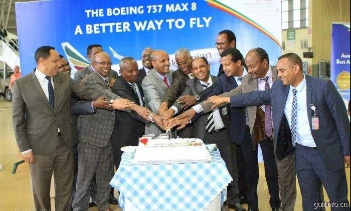 埃塞俄比亚<font color=#ff0000>航</font><font color=#ff0000>空</font>接收非洲最大波音737 MAX飞机