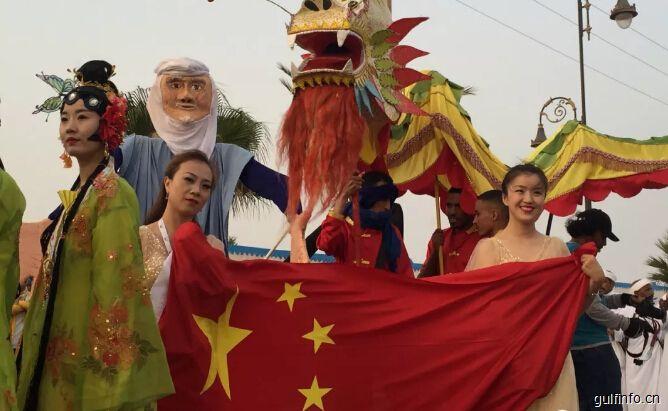 中国主宾国活动闪耀摩洛哥坦坦非遗艺术节