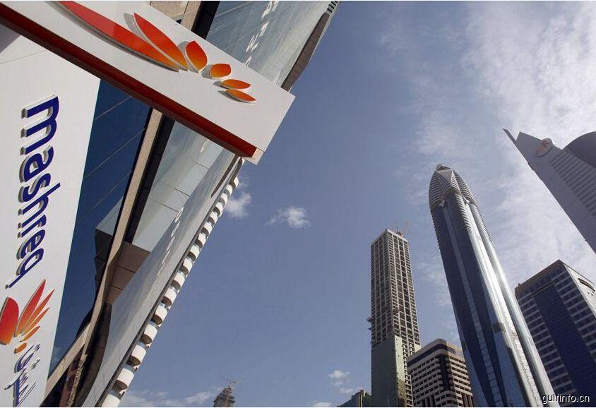 为吸引中国游客 迪拜Mashreq银行加强与支付宝合作