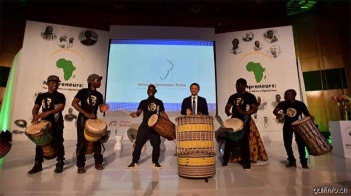 马云南非演讲激励年轻人:抓住这两个机会非洲能有100个阿里巴巴