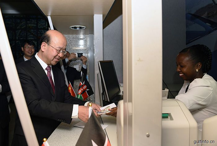 中肯贸易增长促肯银行增加人民币储备