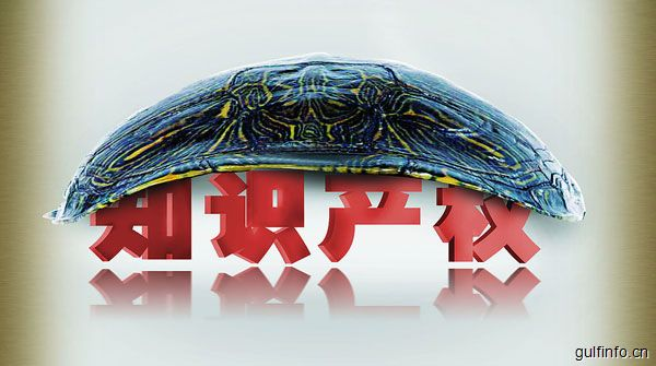 迪拜为中小企业创新提供知识产权保护服务