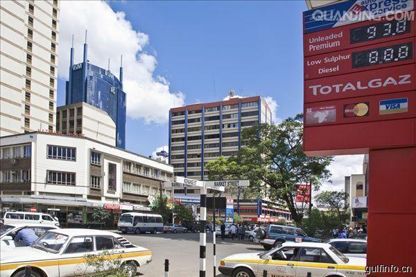 报告显示肯尼亚为非洲第五富有的国家