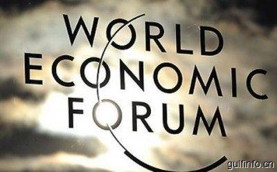 达沃斯:阿联酋全球竞争力指数排在阿拉伯国家之首,全球第27