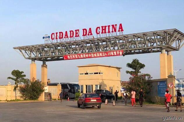 <font color=#ff0000>安</font><font color=#ff0000>哥</font><font color=#ff0000>拉</font>最大商贸城——中国城,走共商、共建、共享之路