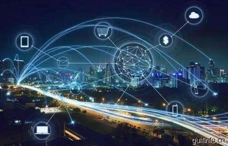 2020年阿联酋将具备大规模应用物联网技术条件