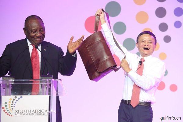 南非总统拉马福萨:今年南非将参与天猫双十一活动