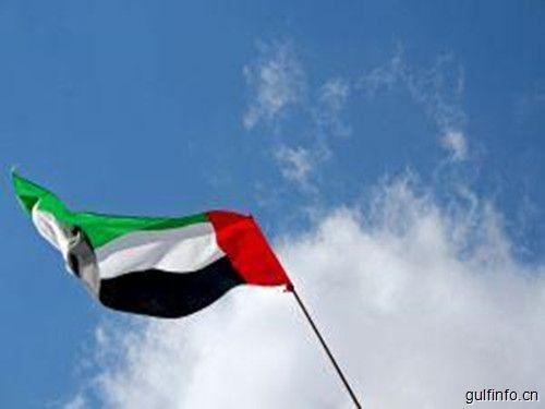 阿联酋将在本周四庆祝其国旗日