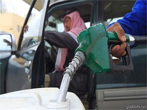 11月阿联酋的汽油价格将下降