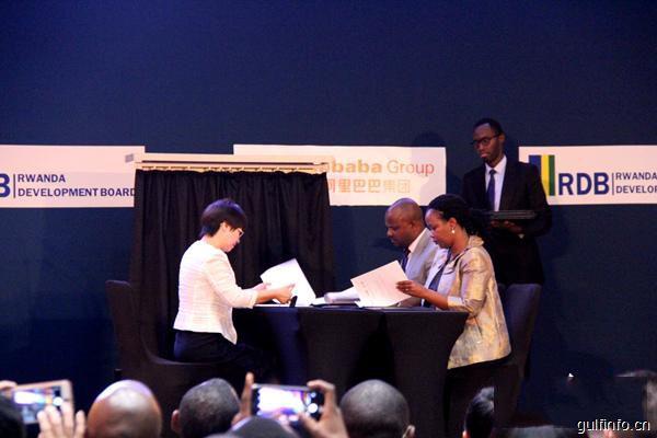 卢旺达成首个加入世界贸易电子平台的非洲国家