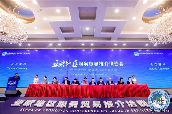 中外企业合作意向浓厚 亚欧服务贸易助力全球经济新发展