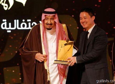 沙特国王萨勒曼向华为颁发企业责任竞争力金奖