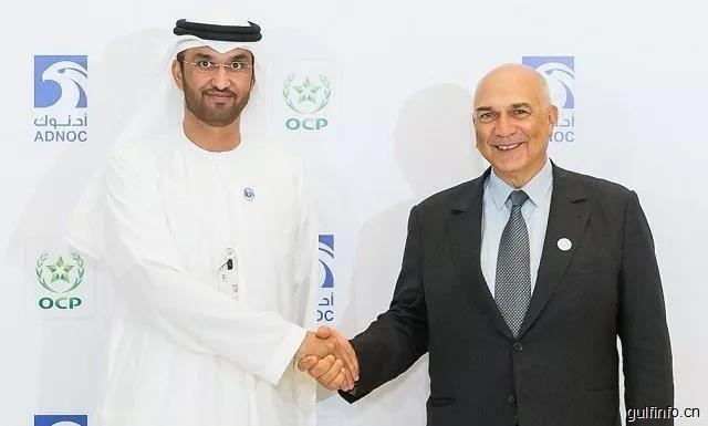摩洛哥磷酸盐集团和阿布扎比国家石油公司达成合作协议