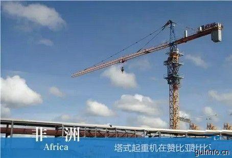 三一集团:非洲工程机械市场潜力巨大