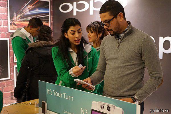 OPPO有望在摩洛哥成为行业领军品牌