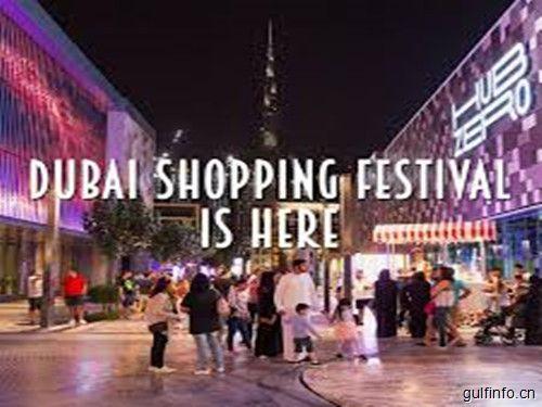 2019年迪拜购物节延长