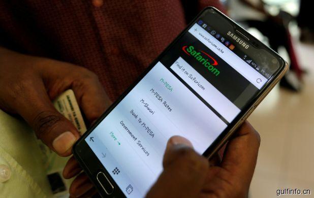 微信支付开始接受肯尼亚最大移动支付服务M-Pesa 的转账