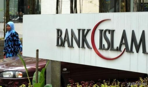 阿联酋成为最先进伊斯兰金融市场之一