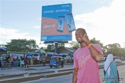 中国手机约占非洲市场50%