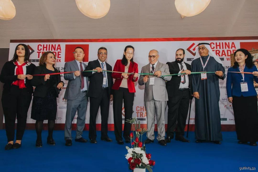 视频 | 2018年摩洛哥中国贸易周盛大开幕  展会得到华为、阿提哈德航空支持