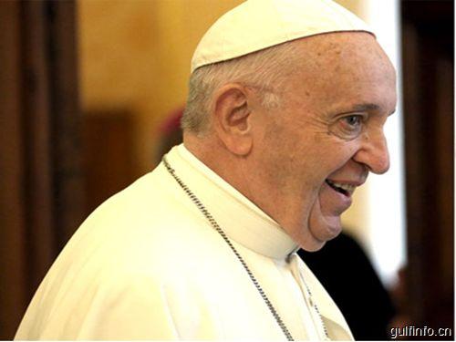 天主教教宗方济各将于2019年2月访问阿联酋