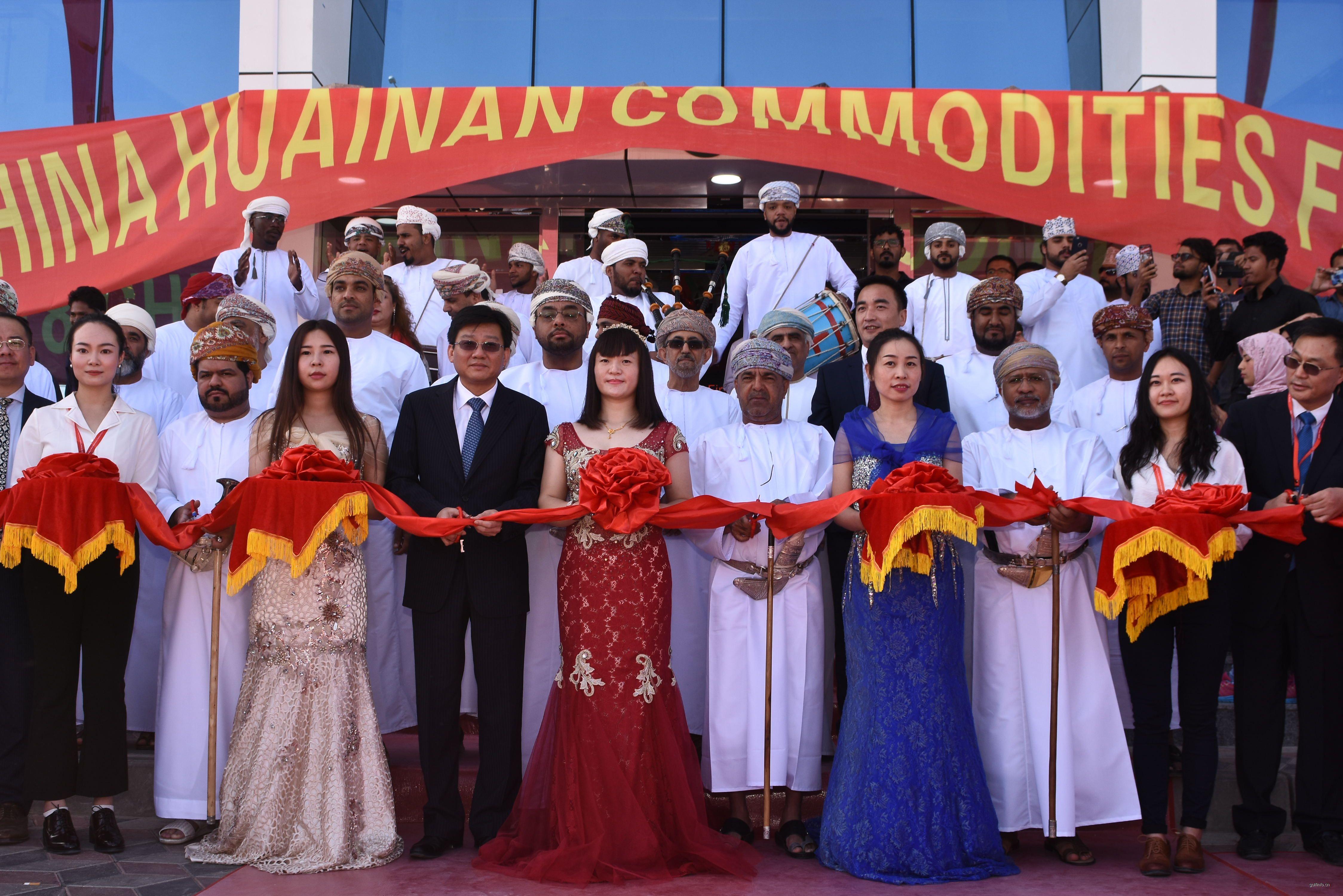 """首届淮南市""""一带一路""""境外商品展在阿曼苏丹国首都马斯喀特市成功举办"""