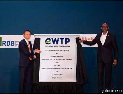阿里巴巴落户非洲,马云将在非洲推行世界贸易电子平台!