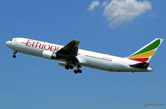 2019年起,埃塞俄比亚航空设新机构,帮中国游客申请非洲35国签证