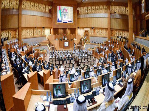 阿联酋联邦国家委员会中女性职员将占50%