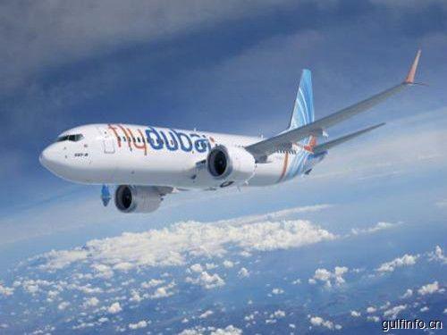 2019年,迪拜航空公司将新开通飞往两个欧洲城市的航班