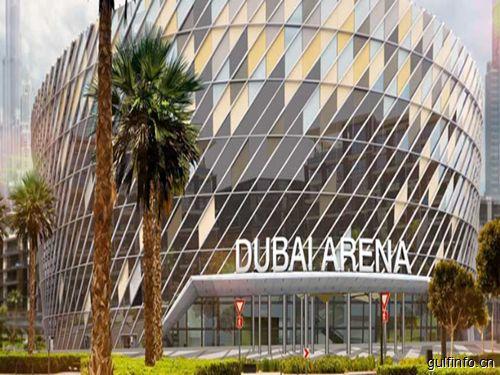 迪拜竞技场将于2019年4月开放