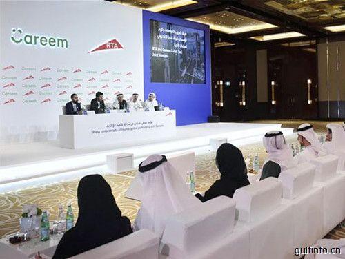 迪拜RTA和Careem将联合推出e-hail出租车服务