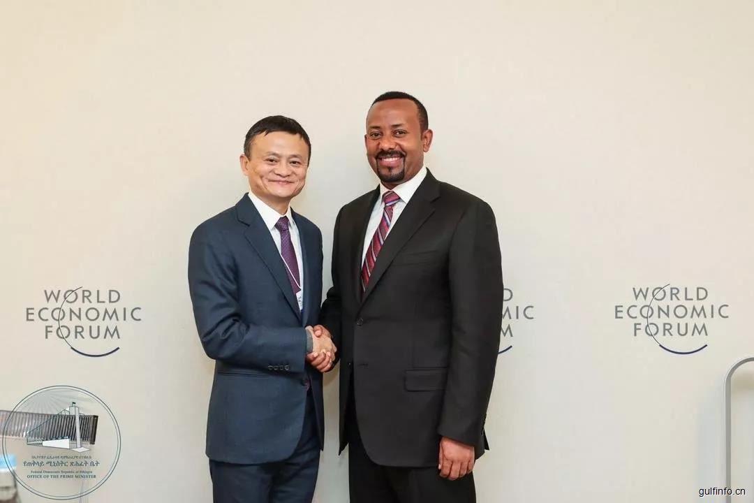 埃塞总理会见马云,阿里巴巴或将投资埃塞