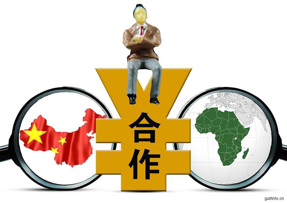 中国每年对非基础设施投入约100亿美元,占非洲基础设施项目外来资金1/3