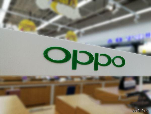 OPPO智能手机进军沙特市场