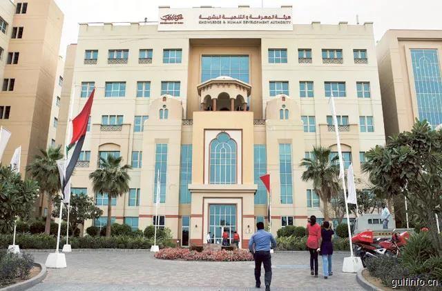 阿联酋教育产业面面观