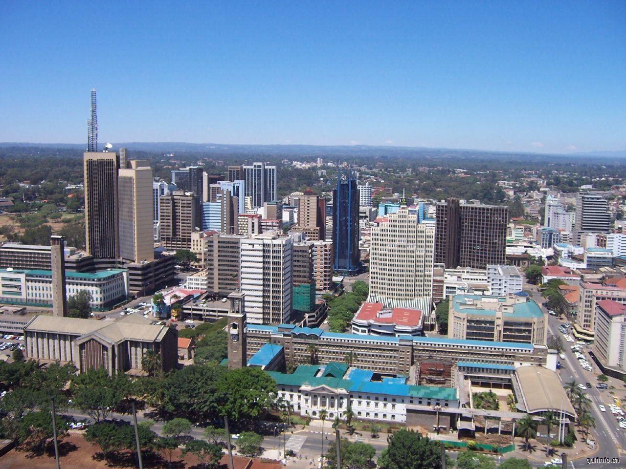 肯尼亚发布首份郡级生产总值报告