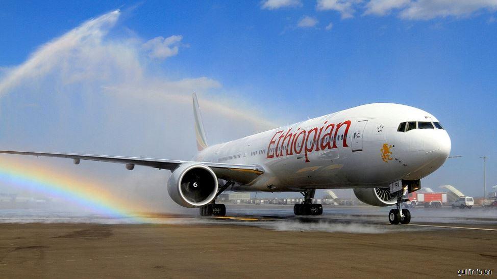 埃塞俄比亚航空公司为到访亚的斯亚贝巴的中国游客提供全方位服务