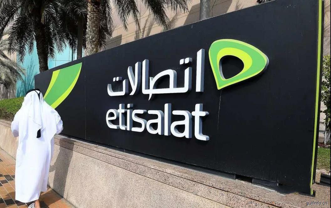 寡头的双人舞:阿联酋的电信行业