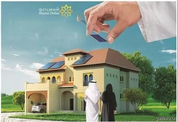 """""""绿色""""迪拜的发展之路"""