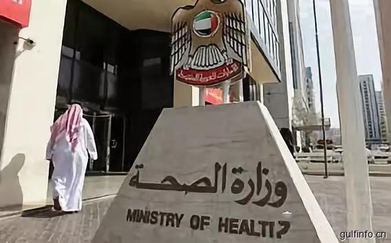 """""""土豪国""""怎么看病:阿联酋医疗保险业浅析"""
