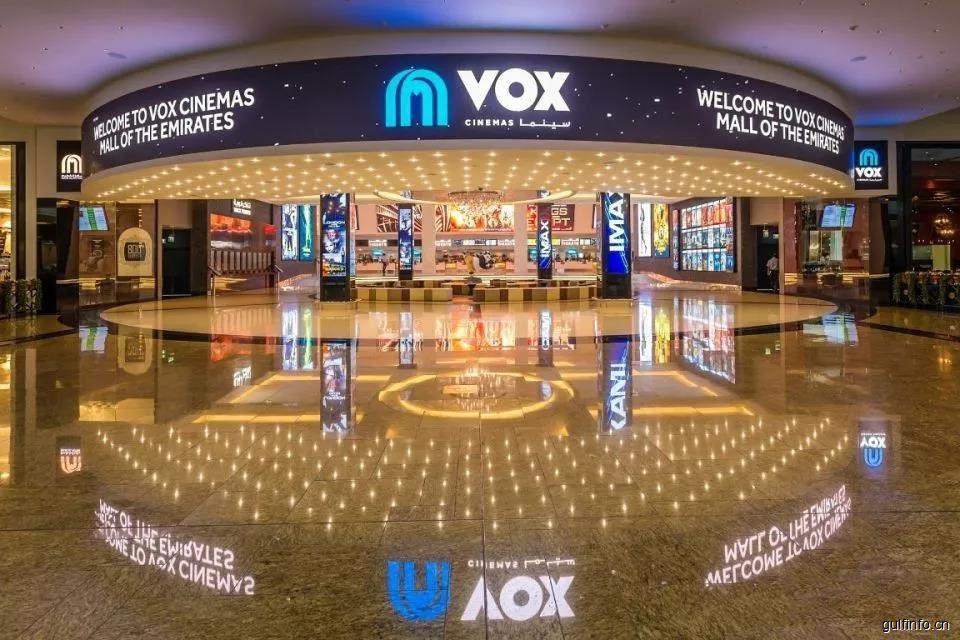 银幕里外:聊聊迪拜的电影产业