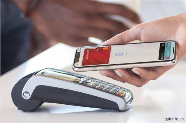 沙特计划将电子支付使用率提升至70%