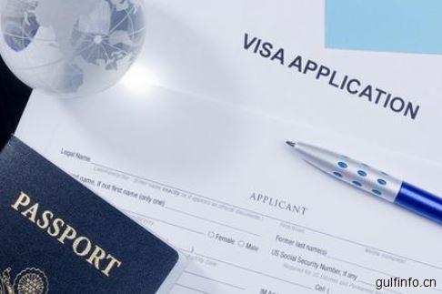 沙特将发放特殊旅行签证