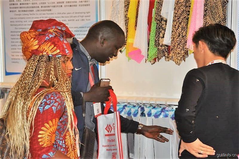"""尼日利亚等66个国家与中国签署了""""一带一路""""协议"""