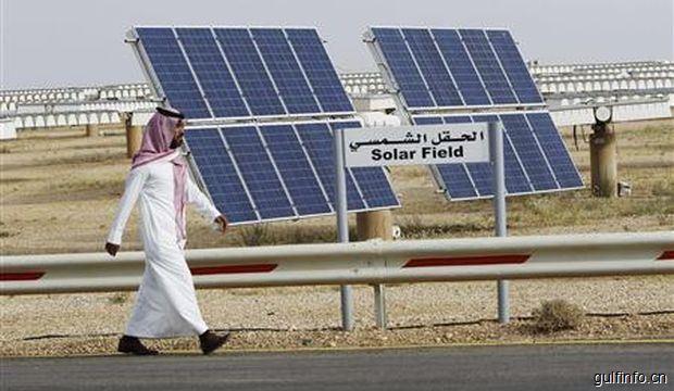 沙特将生产超过全球50%的太阳能