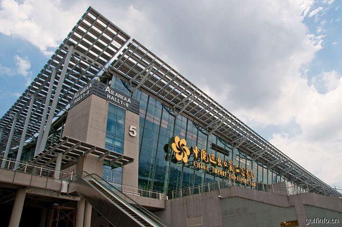 第125届广交会将于2019年4月在广州举办